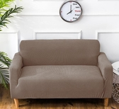 加厚彈力沙發套全包萬能套通用型沙發墊皮沙發罩巾全蓋布藝沙發布