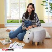 【RICHOME】MIRO河馬路路造型凳