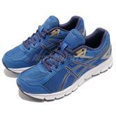 Asics 慢跑鞋 Lazerbeam JB 藍 金 基本款 舒適緩震 女鞋 大童鞋 運動鞋【PUMP306】 C731N-4250