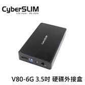CyberSLIM V80 6G 3.5吋硬碟外接盒 (V80-6G)