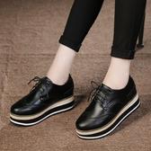 鬆糕鞋 秋冬季新款英倫風單鞋真皮內增高女鞋鬆糕厚底坡跟百搭小皮鞋