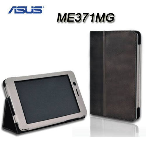 ASUS Fonepad ME371MG背夾式保護套(皮套)  (神腦代理)