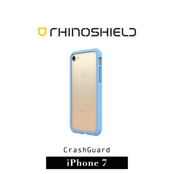 【G2 STORE】二代 Rhinoshield Crashguard 犀牛盾 耐衝擊 iPhone 7 防摔 邊框 殼 -北卡藍(附贈背面保護貼)