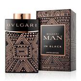 BVLGARI 寶格麗 當代勇者男性淡香精(100ml)-加贈隨機小香+化妝包