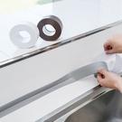 廚房浴室防水防黴膠帶 門窗縫隙美縫貼 牆...