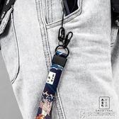 手機掛繩原創 鑰匙繩 浮世繪個性手腕/掛脖繩潮流男 快意購物網