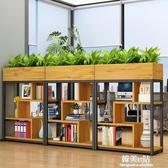 隔斷置物架餐廳網紅裝飾屏風簡約落地書櫃工業風辦公室玄關花架子ATF 韓美e站