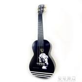 4寸烏克麗麗烏克麗麗黑白小吉他AUP-24-41YJT  【快速出貨】