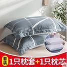 枕頭帶全棉枕套雙人家用枕芯枕套裝學生宿舍單人護頸 艾家生活館 LX