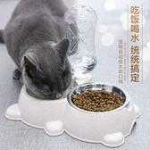 餵食器 泰迪狗狗盆用品貓咪寵物自動喂食器喂狗神器狗碗貓碗雙碗飲水 萬寶屋