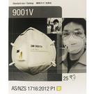 預購【單片出售】3M 顆粒物呼吸防護口罩...