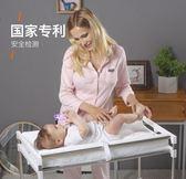 尿布台嬰兒護理台多功能嬰兒撫觸台操作台嬰兒按摩台寶寶換尿布台