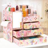 大號木質桌面抽屜式口紅護膚品梳妝收納盒Dhh3532【潘小丫女鞋】