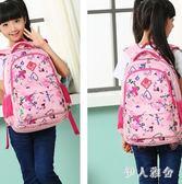 護頸書包小學生女1-6年級兒童書包幼兒園女童雙肩背包6-12周歲 ys5524『伊人雅舍』