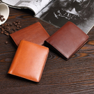 【Solomon 原創設計皮件】沃洛色嫫手工皮革三色短夾 皮夾 錢包