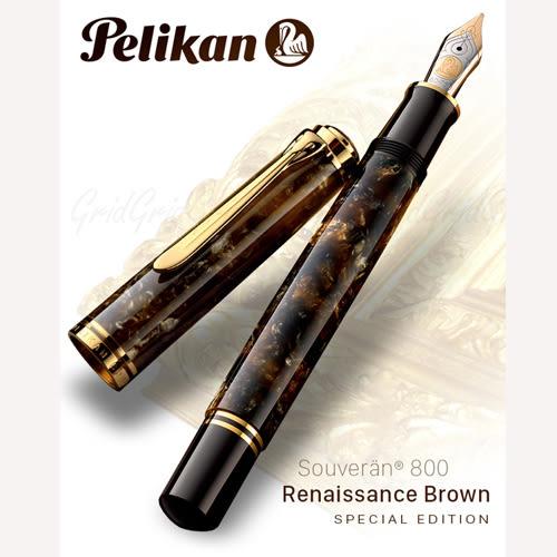 百利金Pelikan 2017限量筆款文藝復興 Renaissance Brown 18K筆尖 鋼筆
