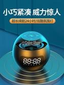 雅蘭仕G90 藍芽音箱迷你小音響高音質無線時鐘鬧鐘家用客廳便攜式小型車載3d環繞低音炮 交換禮物