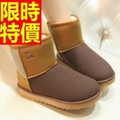 短筒雪靴-拼色秋冬新款粉色系皮革女靴子3色62p36[巴黎精品]