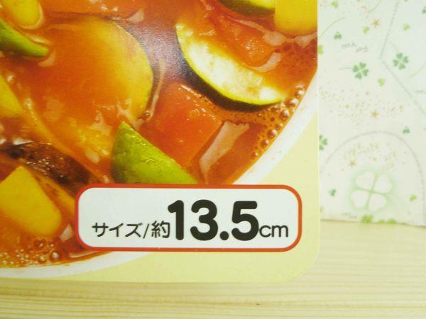 【震撼精品百貨】Micky Mouse_米奇/米妮 ~矽膠鍋蓋