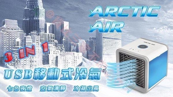 微型加水冷扇 上課 涼風扇 冰風扇 水氧霧化扇 水氧 霧化器 加濕機 隨身 空調 降溫 涼感 散熱 睡覺