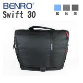BENRO 百諾 Swift 30 雨燕系列 黑 單肩攝影背包 側背包 攝影側背包 可放1機身2鏡1閃燈 (勝興公司貨)