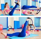 瑜珈圈 瑜伽圈普拉提圈瘦腰瑜伽環 健腹收腹運動igo   蜜拉貝爾