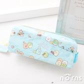 【日貨PVC角落生物雙層拉鍊筆袋P2】Norns 鉛筆盒 日本SAN-X正版 恐龍白熊企鵝炸蝦豬排貓咪 收納袋