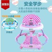 嬰兒學步車靜音輪可折疊6-18個月防側翻帶音樂多功能寶寶車igo『小淇嚴選』