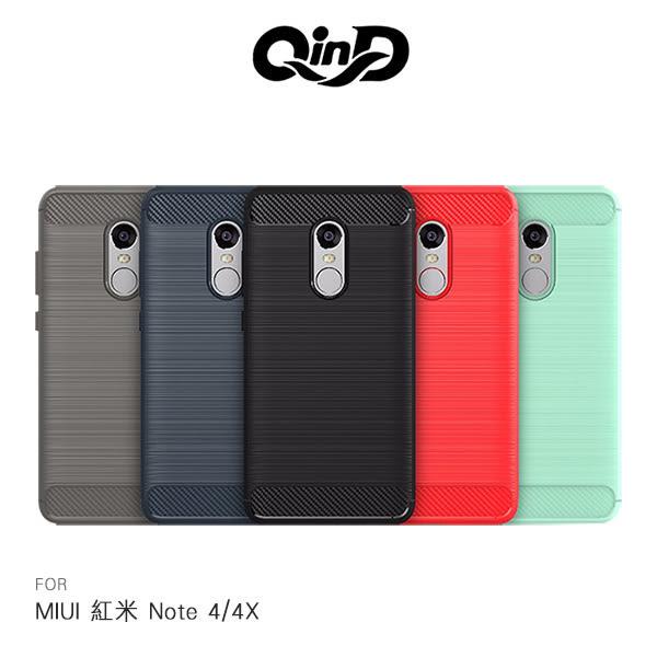 【愛瘋潮】QinD MIUI 紅米 Note 4X/4 拉絲矽膠套 TPU 保護殼 全包邊 防摔 軟殼 軟套 手機殼