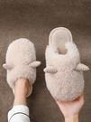 棉鞋 棉拖鞋女室內保暖防滑可愛毛毛絨情侶家居秋季冬天家用男【快速出貨八折下殺】
