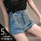 克妹Ke-Mei 【AT51870】日本JP版型釘釦馬甲綁帶拉鍊彈力激瘦牛仔短褲