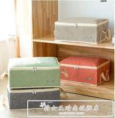 棉麻家用布藝收納箱大號有蓋衣物整理箱折疊被褥嬰兒衣服儲物箱『韓女王』