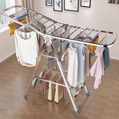 陽臺不銹鋼晾衣架落地折疊室內外曬衣架家用移動簡易涼衣服架子YS-交換禮物
