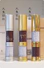 韓國㊣YIHAN CARINO銀Silveray-II護膚離子化妝水+身體保濕噴霧器 50ml入水*P鋪時尚