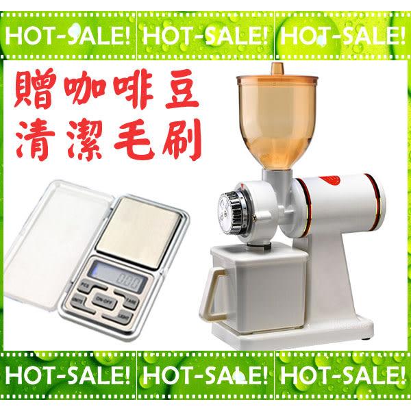 《現貨立即購+贈電子秤+咖啡豆+清潔刷》Tiamo 700S 白色款 半磅電動磨豆機 (優於小飛馬/小飛鷹)