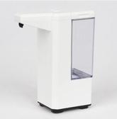 24小時現貨自動消毒機手部全自動感應消毒機器 非噴霧 殺菌凈手消毒器『潮流世家』