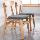 餐椅 實木餐椅北歐椅子單人成人現代簡約美式餐桌家用餐廳靠背休閒凳子 【快速出貨】