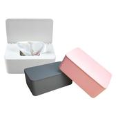 多功能紙巾/口罩抽取式收納盒(1入) 顏色隨機出貨【小三美日】