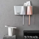 牙刷置物架免打孔家用漱口刷牙杯女衛生間吸壁式壁掛簡約牙具套裝WD 晴天時尚館