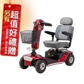 來而康 必翔 電動代步車 TE-GK10 全車可快速分解收納 電動代步車款補助 贈 熊熊愛你中單2件