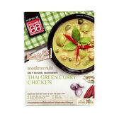 Kitchen 88泰式綠咖哩雞即食包