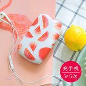 幾素充電寶可愛超薄移動電源10000毫安迷你oppo蘋果xs專用卡通沖6便攜『摩登大道』