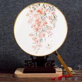 扇子團扇中國風手工圓扇古典舞蹈扇/米蘭世家