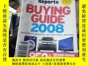 二手書博民逛書店buying罕見guide 2008Y15389