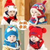 寶寶帽子圍巾兩件套裝韓版秋冬天男女兒童毛線帽子嬰幼兒針織帽子   多莉絲旗艦店