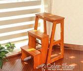 實木梯凳多功能家用梯子室內加厚折疊兩用三步小臺階樓梯椅登高凳    color shopYYP
