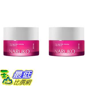 [COSCO代購] NARUKO 牛爾 親研森玫瑰水立方晚安凍膜 80公克 2入裝 _W108562
