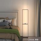 落地燈USB無線充電ins風極簡床頭網紅客廳臥室小夜燈落地立式台燈 樂活生活館