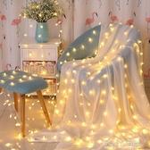 LED小彩燈閃燈串燈滿天星少女心臥室房間裝飾品網紅燈飾布置星星 聖誕鉅惠