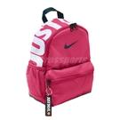 Nike 後背包 Brasilia Just Do It BP 粉紅 藍 兒童款 女款 迷你包 運動休閒 【PUMP306】 BA5559-674